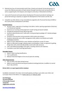 Community Development Administrator Vacancy
